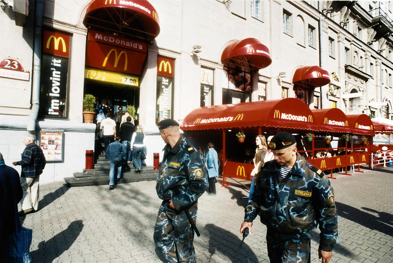 Bielorussia Minsk Stefano Cardone Photographer Reportage